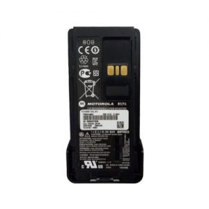 XiR P8600i IS Battery